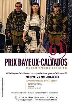 prixbayeuxcalvados-2016-1