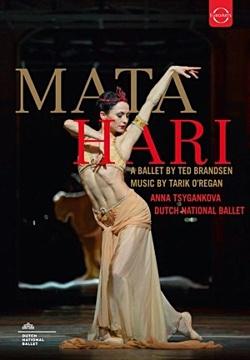 matahari-nat-ballet-2016-1